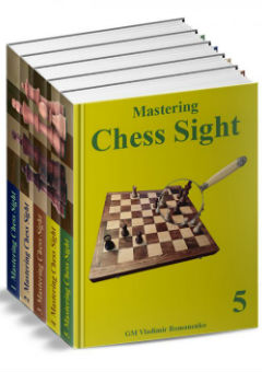 Chess4Less Chess Books