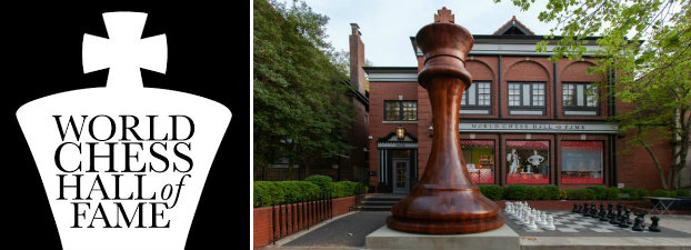 The World Chess Hall of Fame in St. Louis